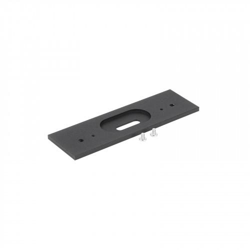 Ma[&]De Tablet W1 Blende schwarz, 16,3 cm, Ausführung 1