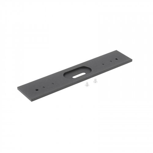 Ma[&]De Tablet W1 Blende schwarz, 23,9 cm, Ausführung 2