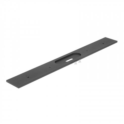 MMa[&]De Tablet W1 Blende schwarz, 41,9 cm, Ausführung 3a[&]De Tablet W1 fixing bracket black, 41.9 cm, version 3