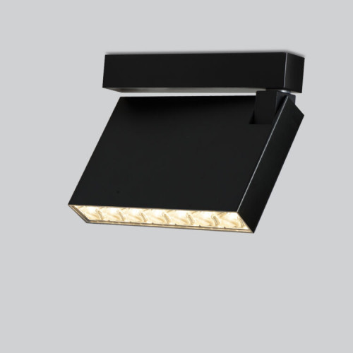 Mawa Flat Box Aufbaustrahler LED fbl-21 schwarz