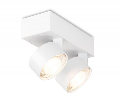 Mawa Wittenberg 4.0 Deckenleuchte 2-flammig LED weiß