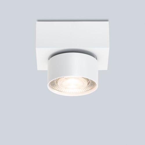 Mawa Wittenberg 4.0 Deckenleuchte symmetrisch LED weiß